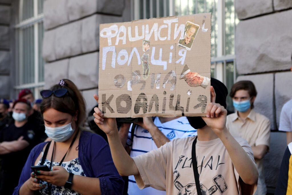 gettyimages 1233887566 1024x682 - <b>Беларуского анархиста Боленкова не будут выдворять из Украины.</b> Почему его хотели депортировать и зачем это СБУ? - Заборона