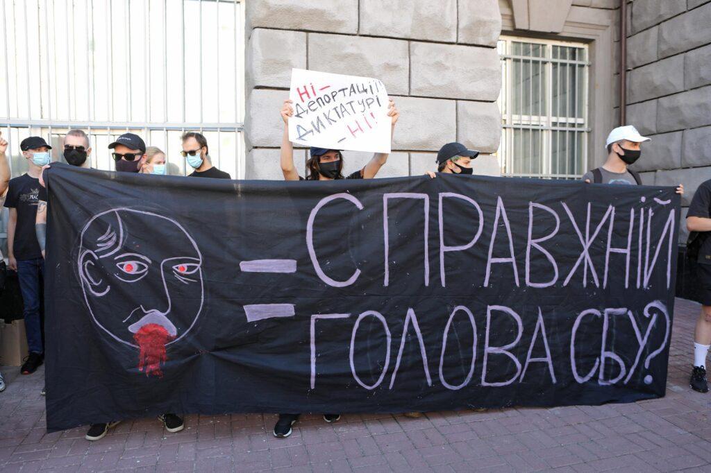 gettyimages 1233887572 1024x682 - <b>Беларуского анархиста Боленкова не будут выдворять из Украины.</b> Почему его хотели депортировать и зачем это СБУ? - Заборона
