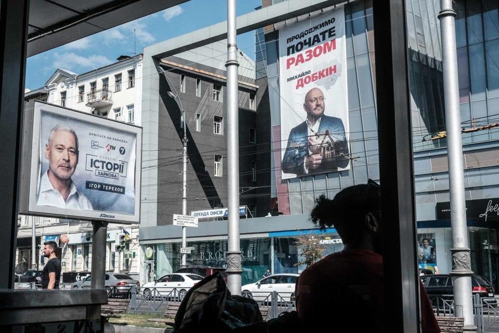 iche6483 1024x683 - <b>Чи може мером великого міста України стати людина з прогресивними поглядами?</b> Якщо це Харків, то (швидше за все) ні - Заборона