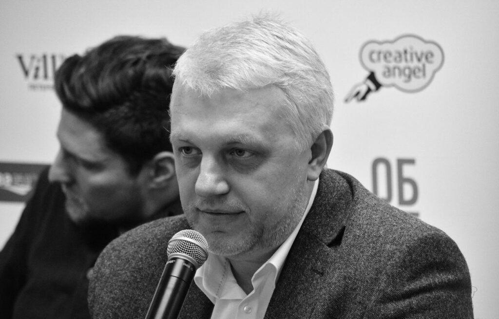 """sheremet at open library debate 140928 1024x655 - <b>5 """"No's"""" to Questions About the Murder of Pavlo Sheremet</b> — 5 Years After the Tragedy - Заборона"""