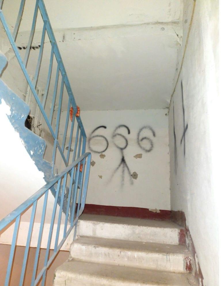 stalking in ukraine 21 768x996 - <b>Сталкінг в Україні ніяк не карається, хоча жертв багато.</b> Розповідаємо історію однієї з них — і як себе захистити - Заборона