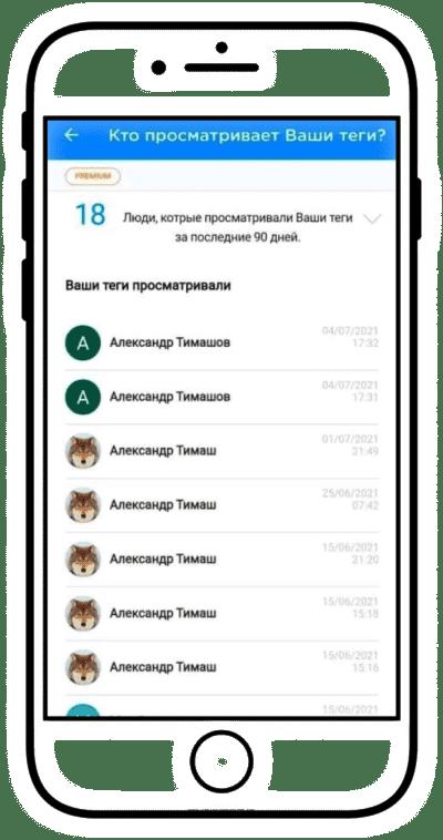 stalking in ukraine 25 400x758 - <b>Сталкінг в Україні ніяк не карається, хоча жертв багато.</b> Розповідаємо історію однієї з них — і як себе захистити - Заборона