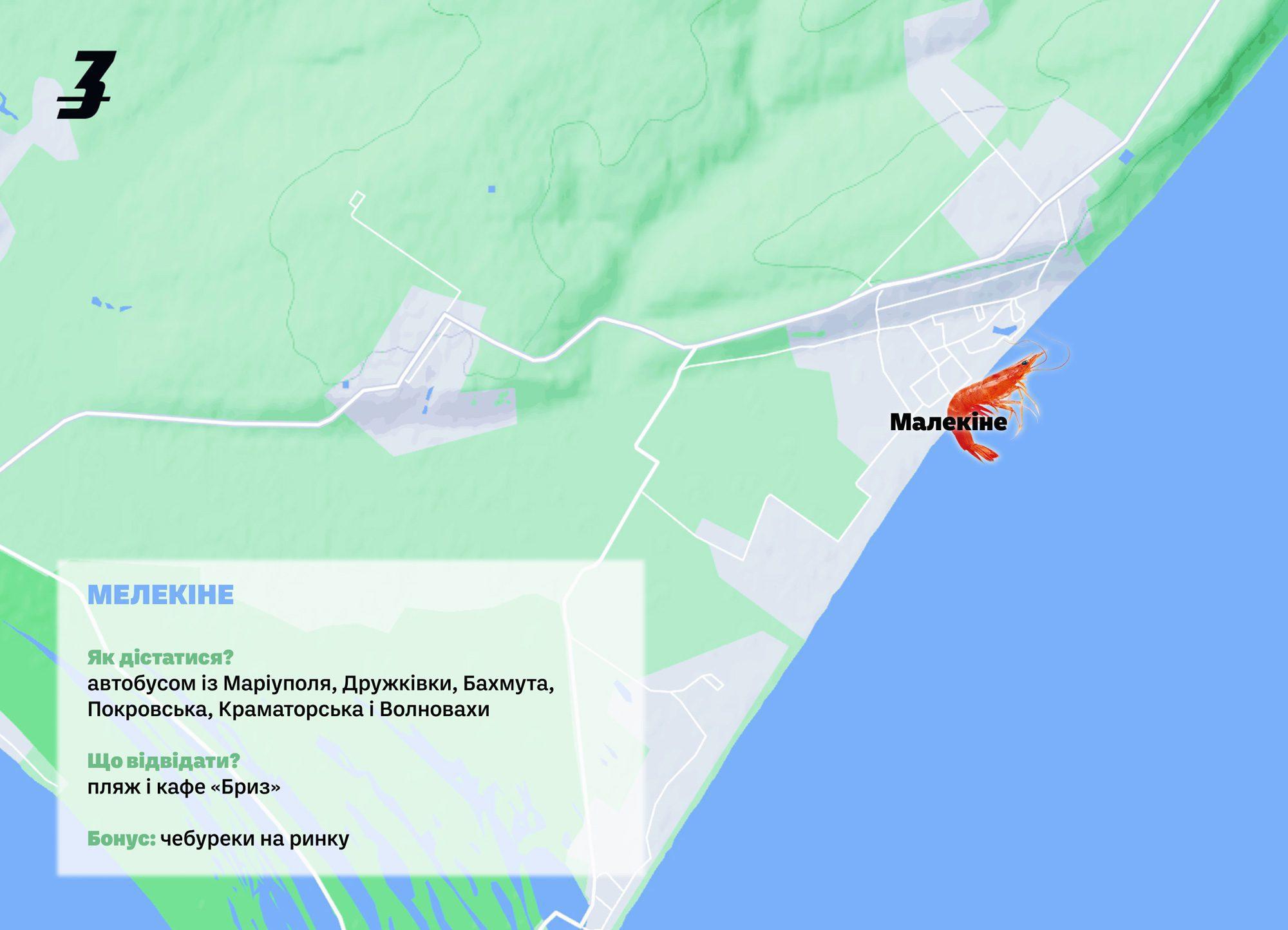 tourism in donbas malekino - <b>Каякінг, вечірки в Маріуполі та дикий кемпінг.</b> Куди поїхати відпочивати на Донеччині - Заборона