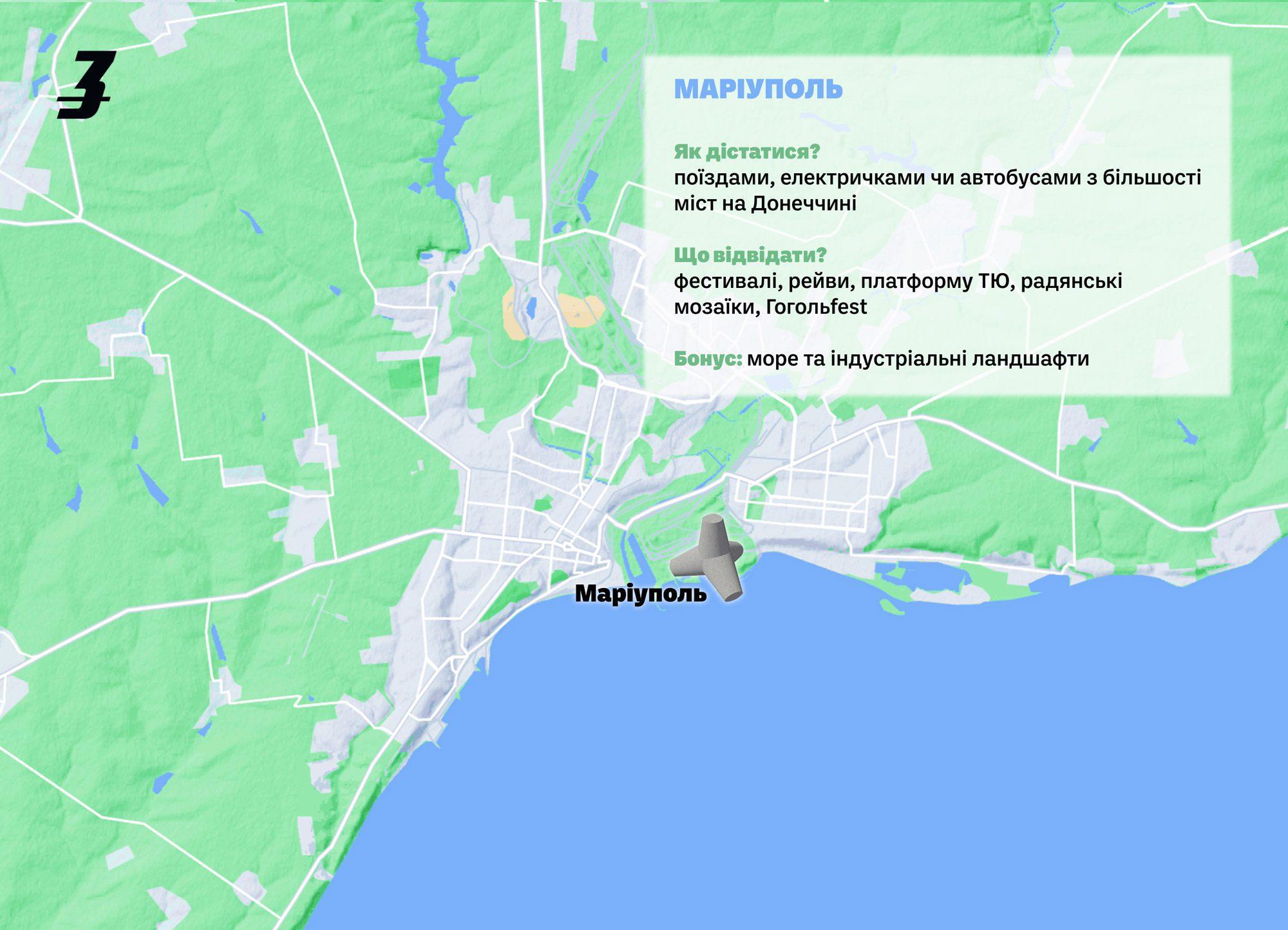 tourism in donbas mariupol - <b>Каякінг, вечірки в Маріуполі та дикий кемпінг.</b> Куди поїхати відпочивати на Донеччині - Заборона