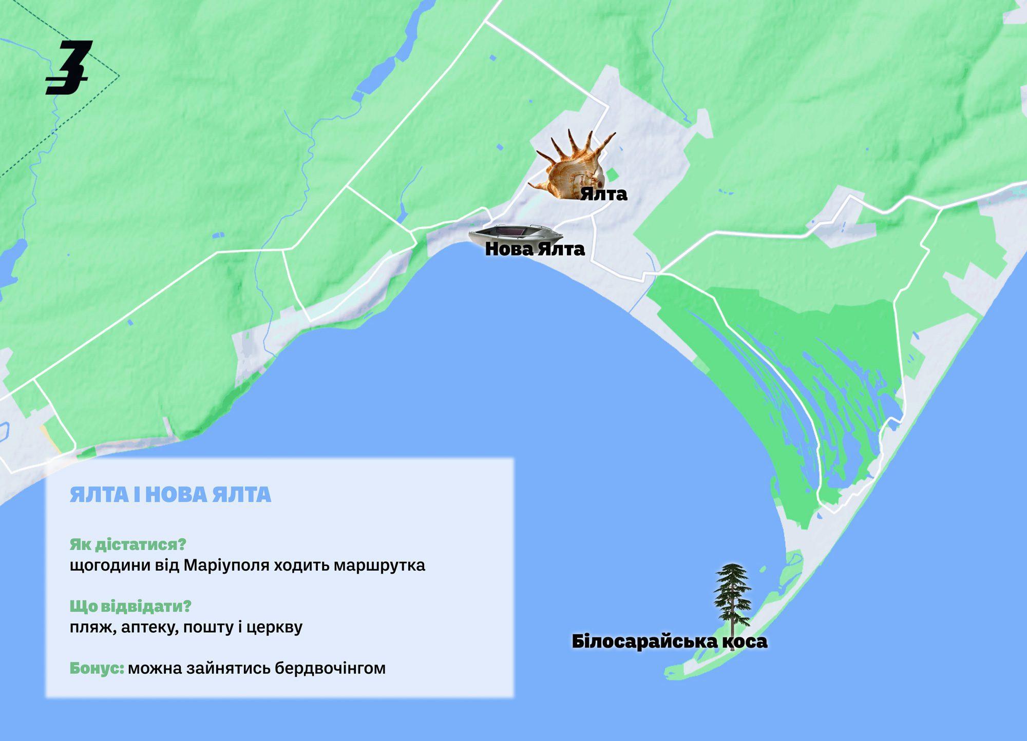 tourism in donbas yalta new yalta - <b>Каякінг, вечірки в Маріуполі та дикий кемпінг.</b> Куди поїхати відпочивати на Донеччині - Заборона