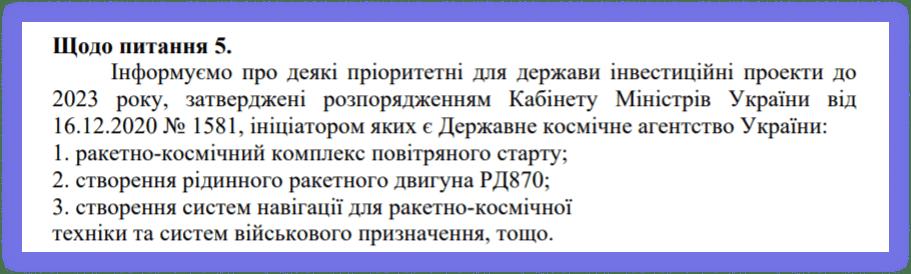 ukraines sputnik sich 06 - <b>Украина планирует покорить космос спутником «Сич-2-30», но он может не долететь до орбиты.</b> Расследование Забороны - Заборона