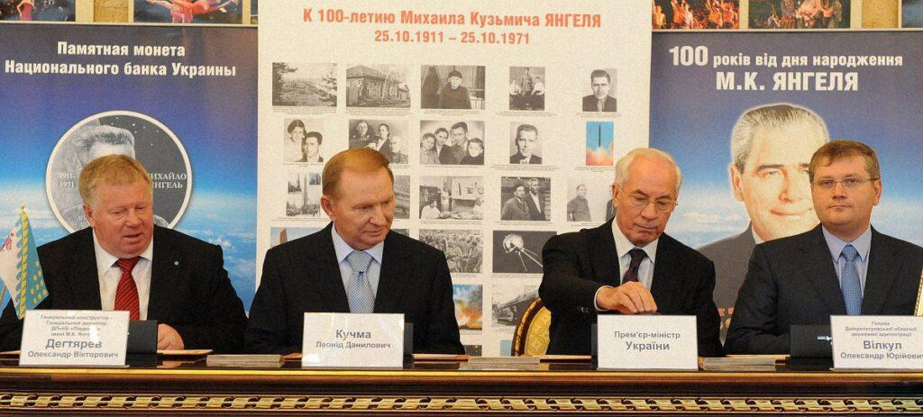 ukraines sputnik sich 08 1024x463 - <b>Украина планирует покорить космос спутником «Сич-2-30», но он может не долететь до орбиты.</b> Расследование Забороны - Заборона