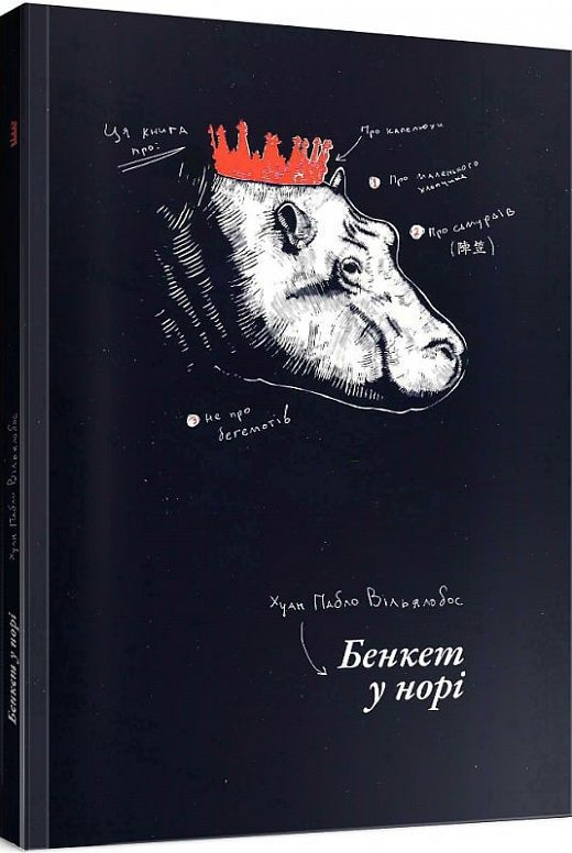 benket u nori - <b>Книги о травме и ее преодолении.</b> Рекомендации BookForum - Заборона