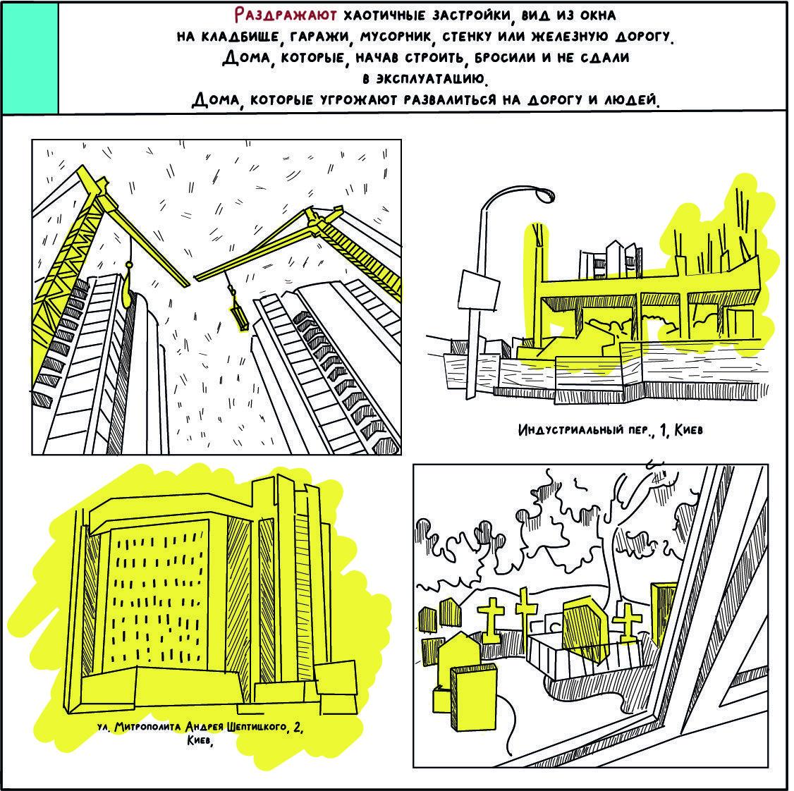 comics about kyiv 08 - <b>«Собі побібікай!»</b> Комікс Анастасії Оприщенко про те, що дратує в Києві найбільше - Заборона