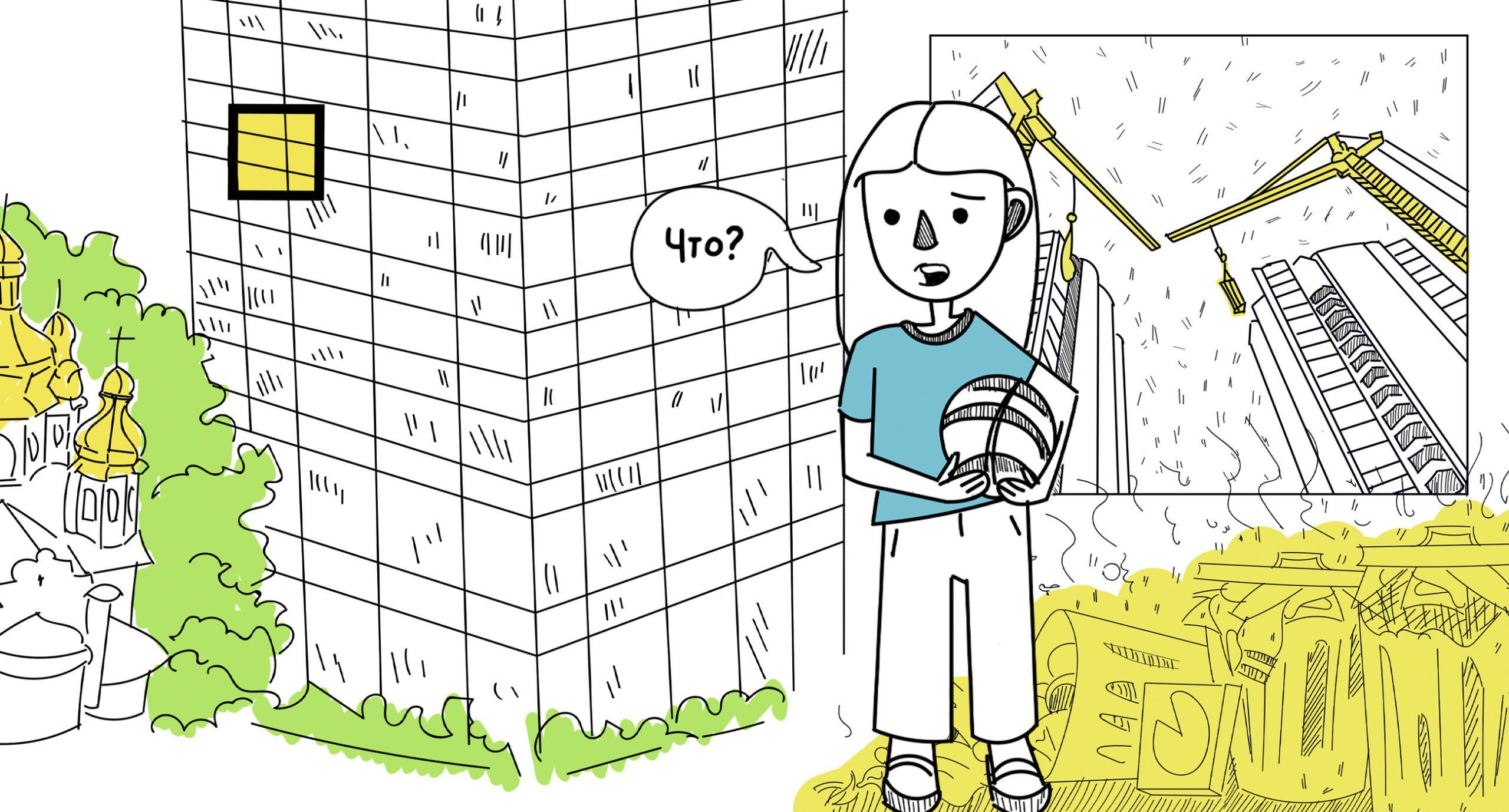 «Себе побибикай!» Комикс Анастасии Оприщенко о том, что бесит в Киеве больше всего