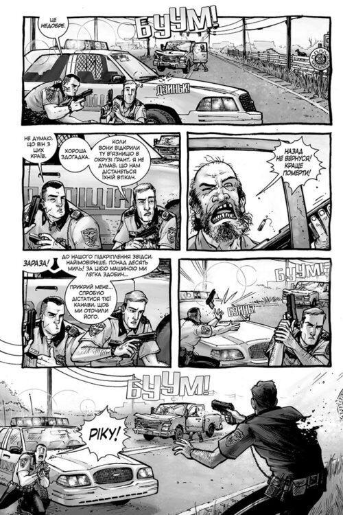 mertsi 1 500x750 1 - <b>Фемінізм і місто, Космічний поштар і Батьківщина.</b> Борис Філоненко рекомендує комікси - Заборона