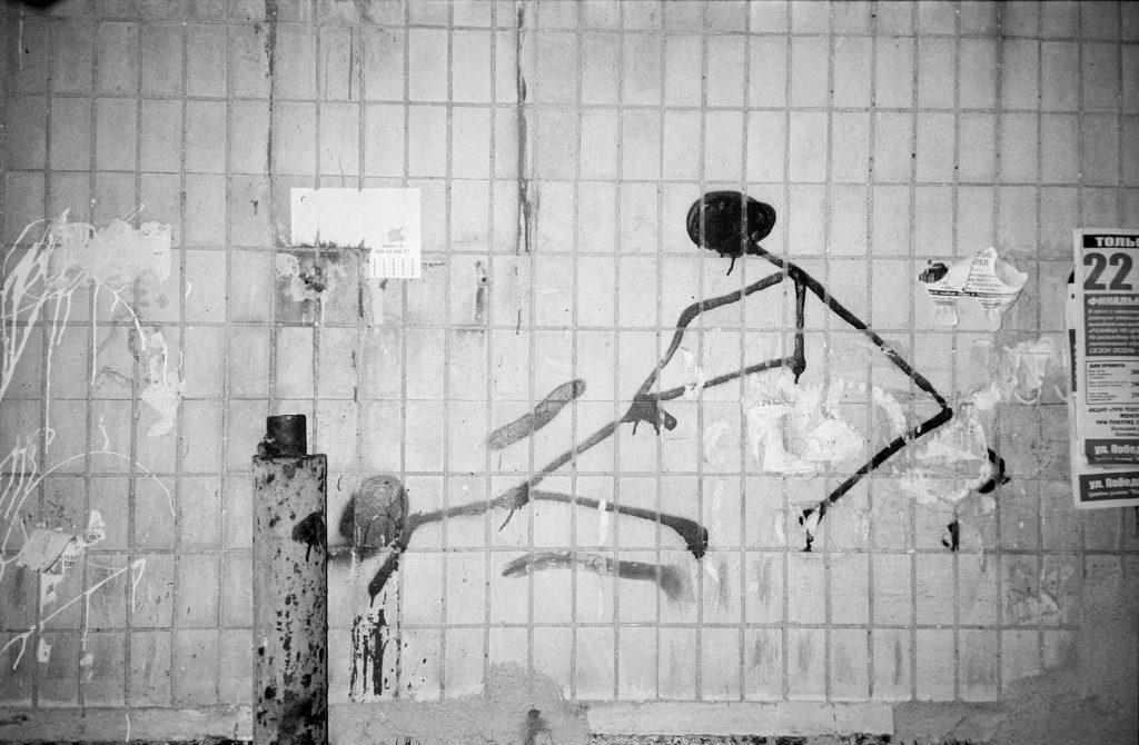 neselenko pic 08 1024x670 - <b>Світло і Слід.</b> Саша Населенко у «Рівні цензури» - Заборона