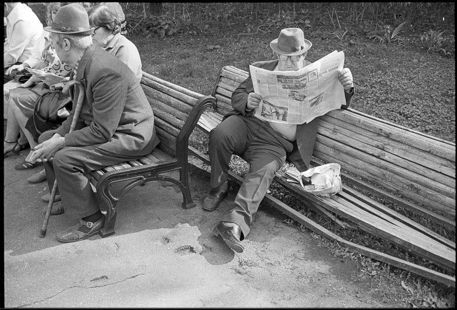 pedan 02 2 - <b>Донбас, пандемія та біблія української фотографії:</b> огляд фотокниг напередодні фестивалю BOOK CHAMPIONS WEEKEND - Заборона