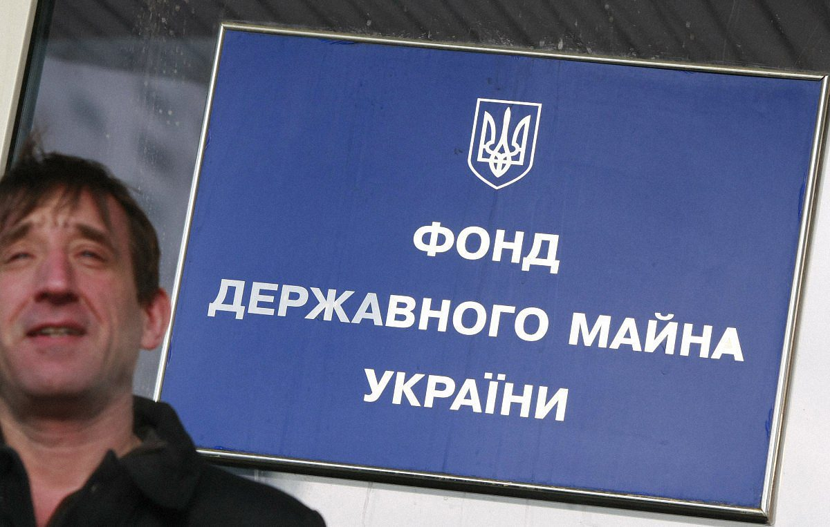pryvatyzatsiya12 - <b>Великі проблеми «Великої приватизації».</b> Розповідаємо, що не так із ключовим для влади проєктом - Заборона
