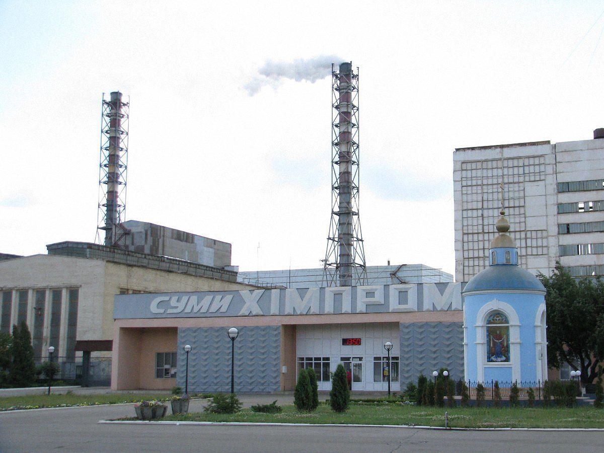 pryvatyzatsiya58 - <b>Великі проблеми «Великої приватизації».</b> Розповідаємо, що не так із ключовим для влади проєктом - Заборона