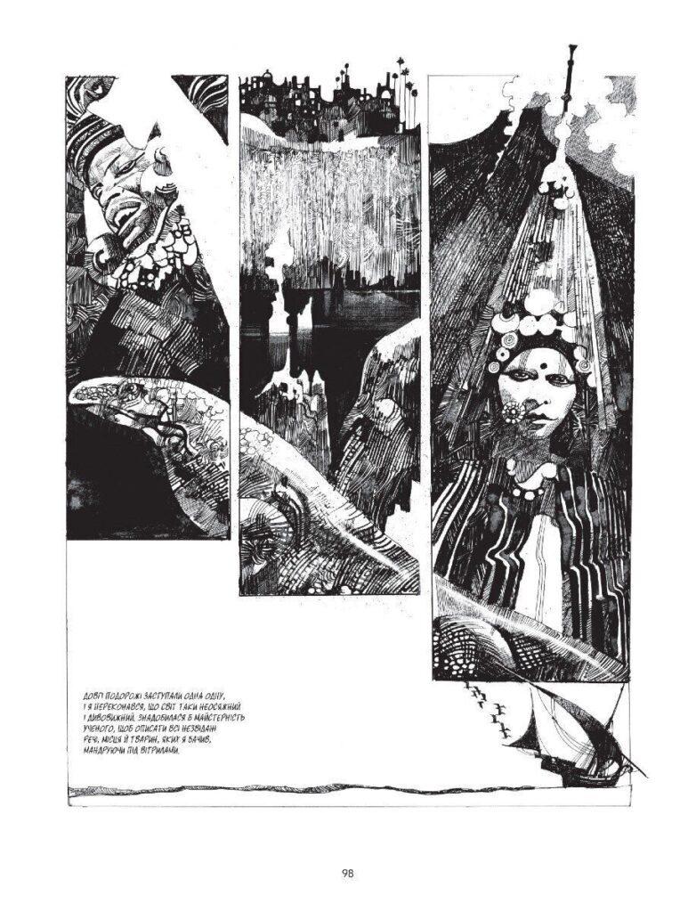 sharaz de 30 782x1024 - <b>Фемінізм і місто, Космічний поштар і Батьківщина.</b> Борис Філоненко рекомендує комікси - Заборона
