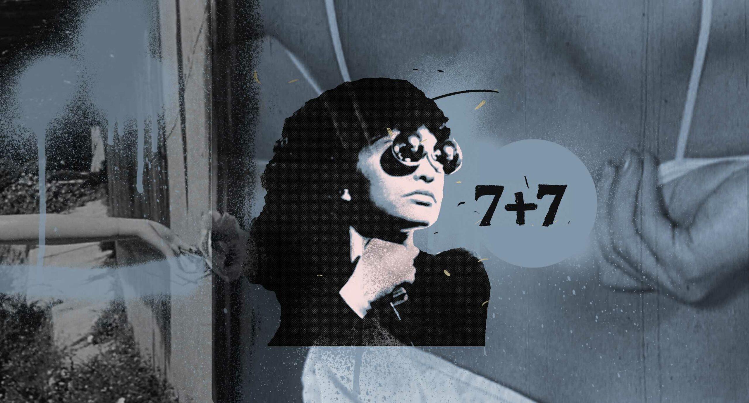 Що подивитися цієї осені? «7+7» — онлайн-фестиваль коротких метрів від видатних режисерок
