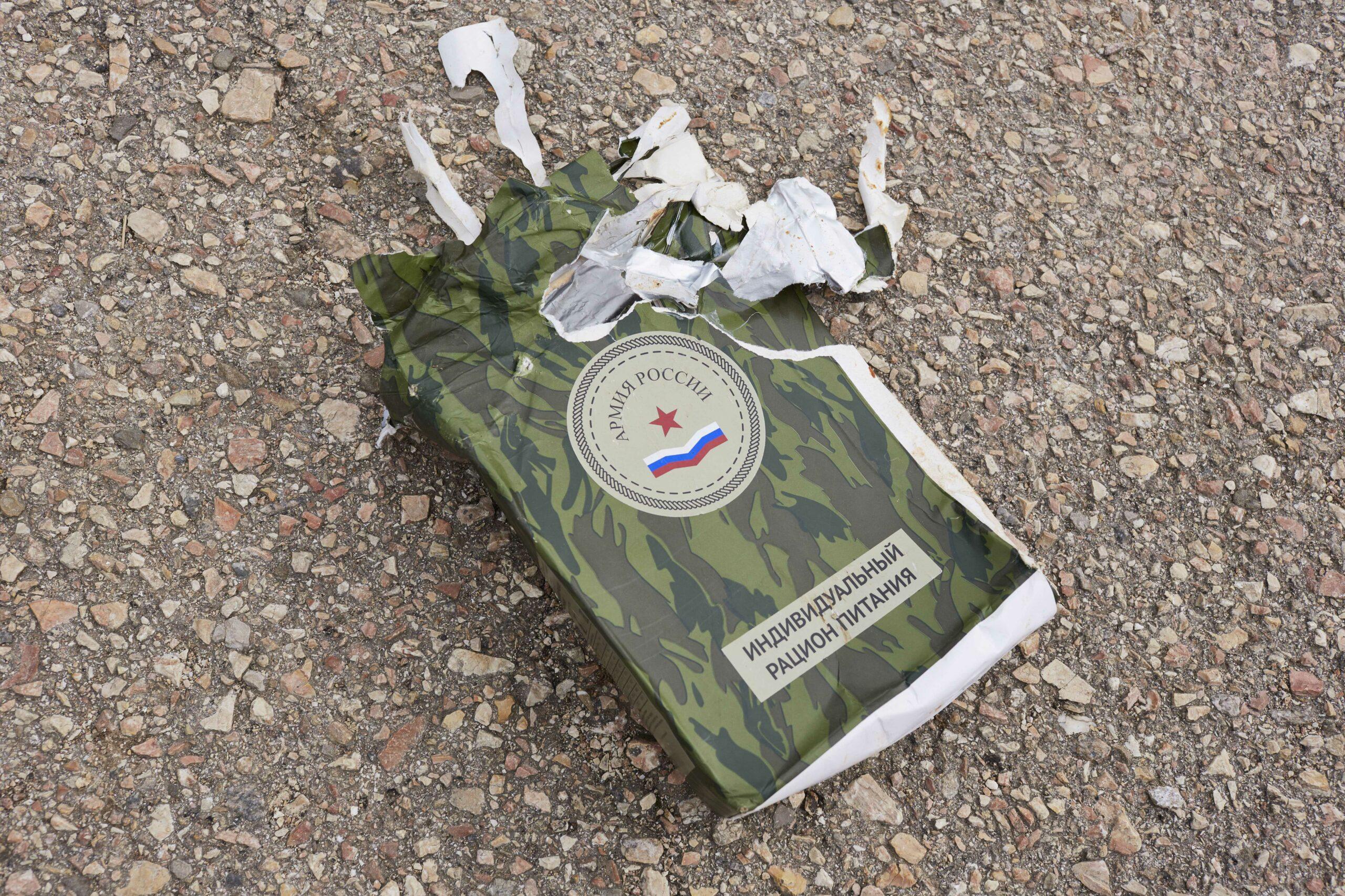gettyimages 1207611304 scaled - <b>ООН розповіла про порушення прав людини в Криму.</b> Наступного дня ФСБ затримала кримських татар - Заборона