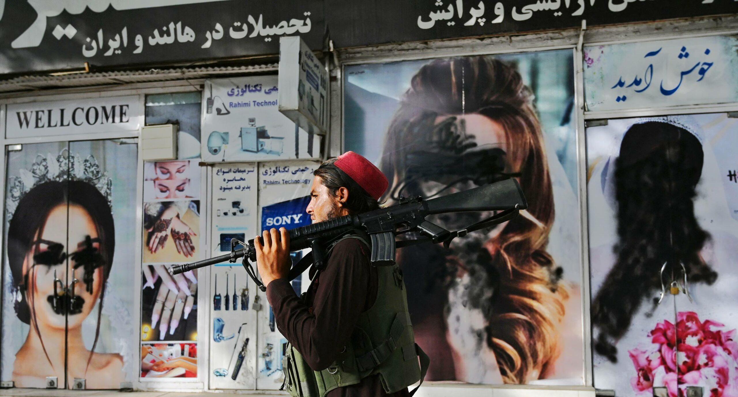Афганістан сьогодні: жінки протестують, «Талібан» застосовує силу