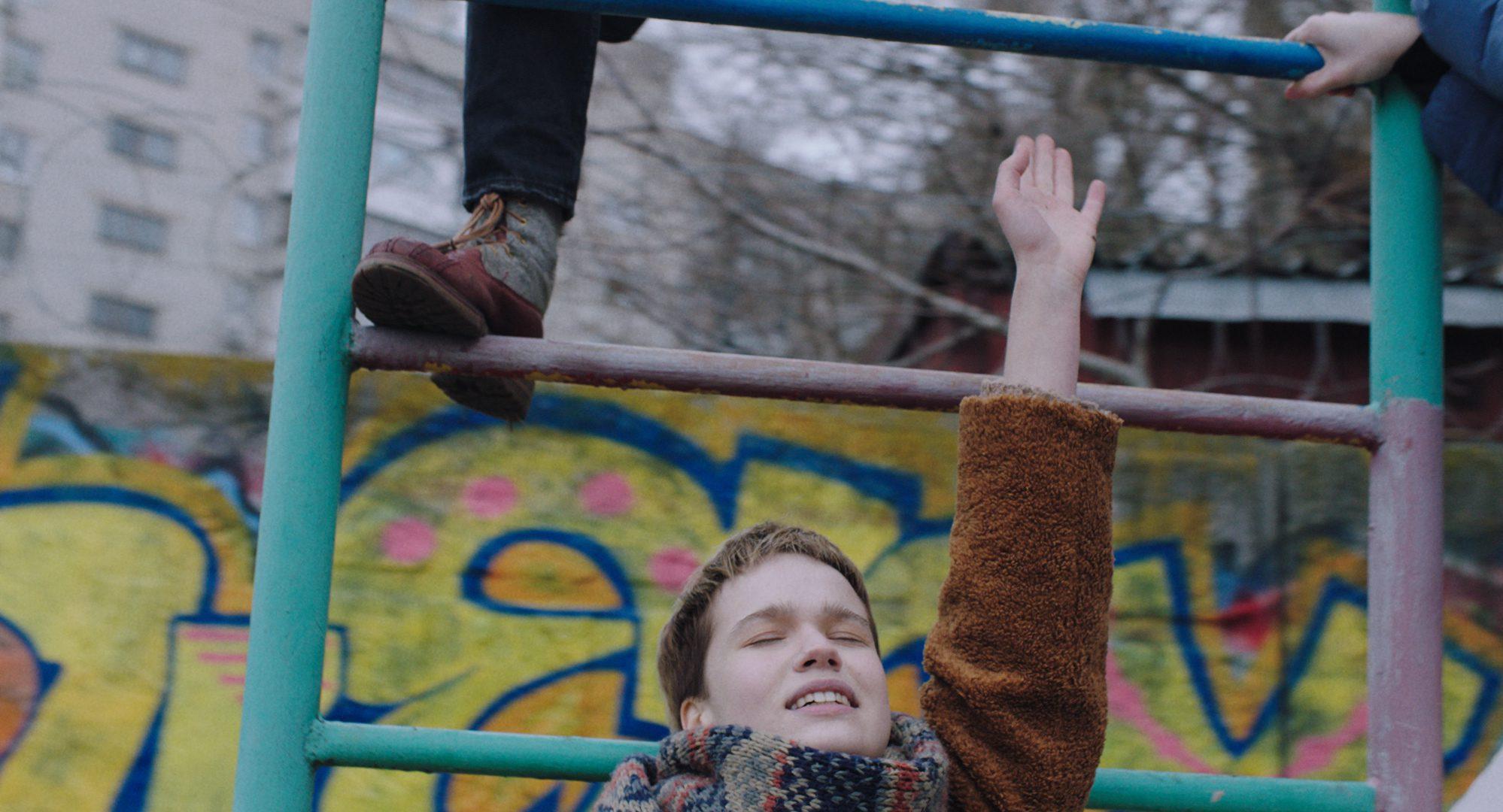stop zemlia 8 - <b>Школа, у якій ви не вчилися.</b> Фільм «Стоп-Земля» Катерини Горностай - Заборона