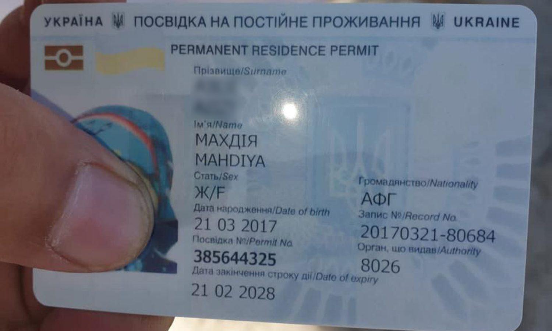 ua in afganistan 03 - <b>Два евакуаційних українських рейси з Кабула зірвалися.</b> Таліби дізналися, що евакуювати намагалися людей з підробленими документами - Заборона