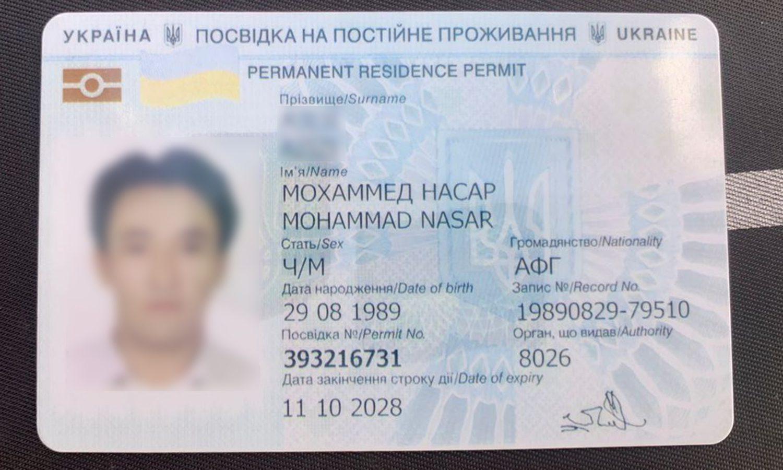 ua in afganistan 04 - <b>Два евакуаційних українських рейси з Кабула зірвалися.</b> Таліби дізналися, що евакуювати намагалися людей з підробленими документами - Заборона