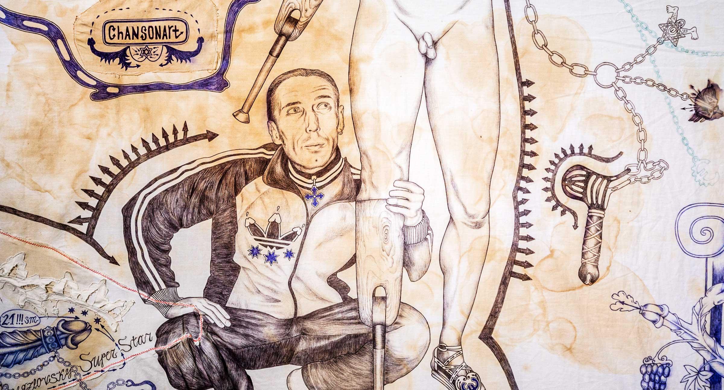 Виставка Стаса Волязловського: що таке його шансон-арт