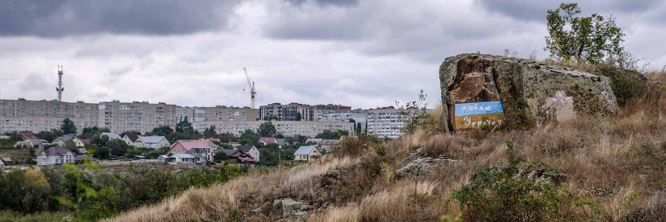 Голокост в Україні. Богданівка на Миколаївщині, де вбили 54 тисячі євреїв