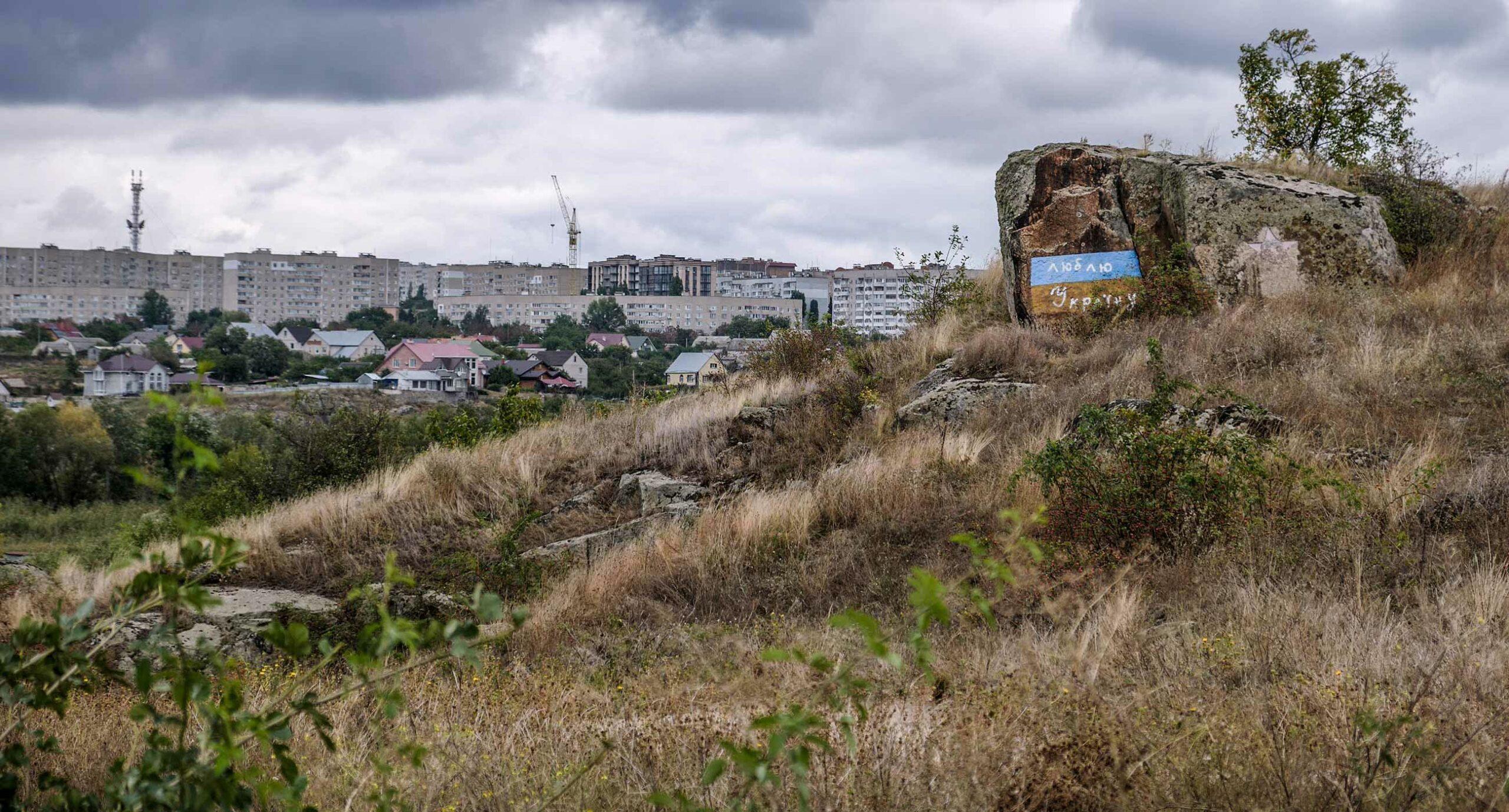 В Богдановке оккупанты за неделю убили 54 тысячи евреев. Мы поехали туда 80 лет спустя