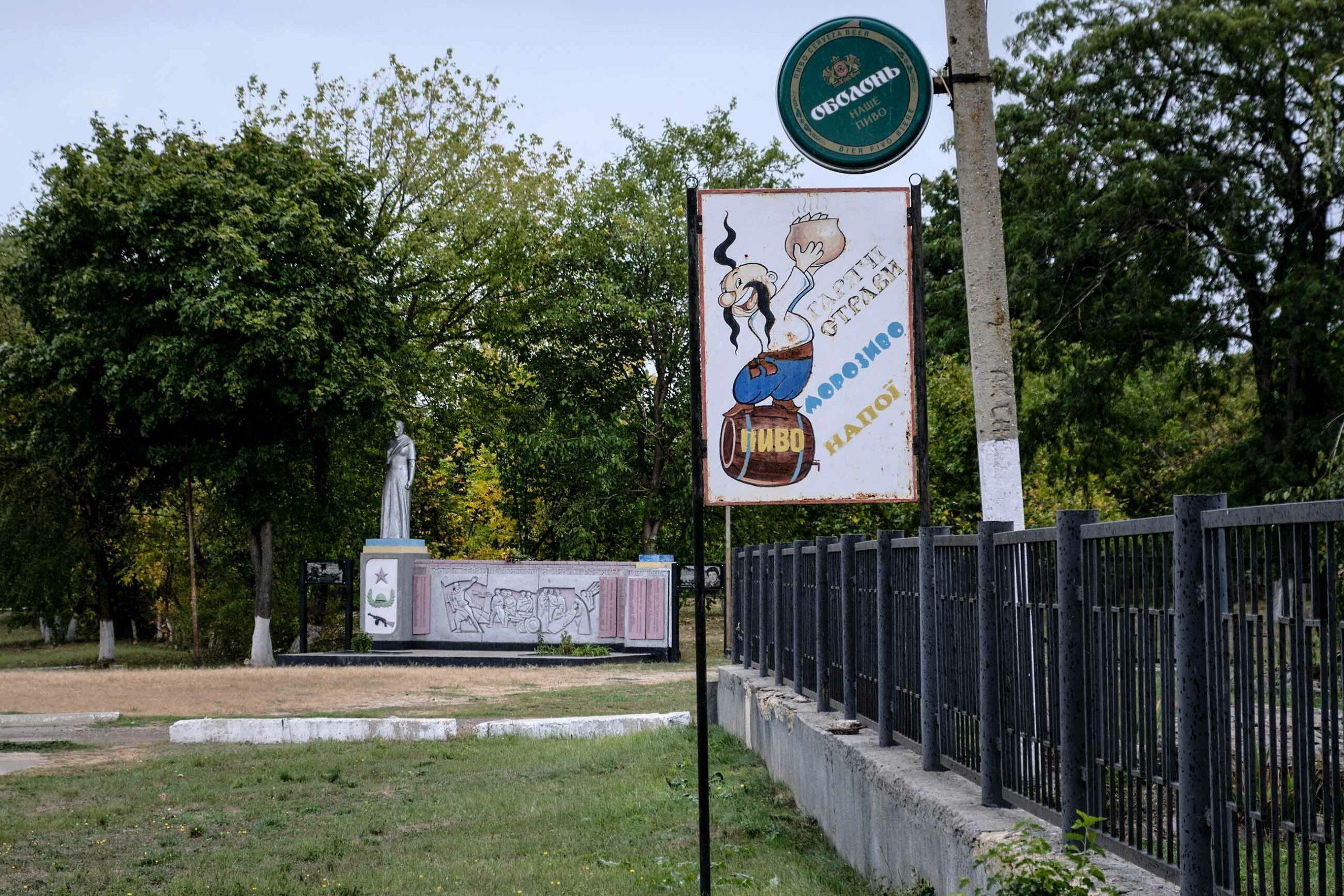 dscf2284 scaled - <b>У Богданівці окупанти за тиждень вбили 54 тисячі євреїв.</b> Ми поїхали туди 80 років потому - Заборона