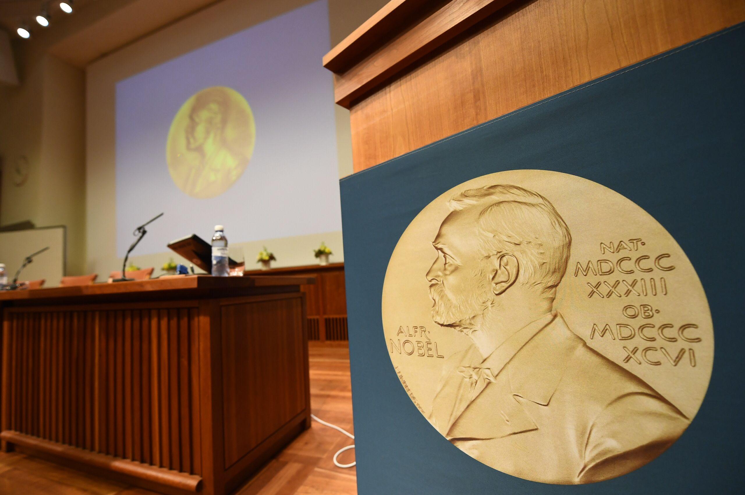 Медаль із зображенням Альфреда Нобеля