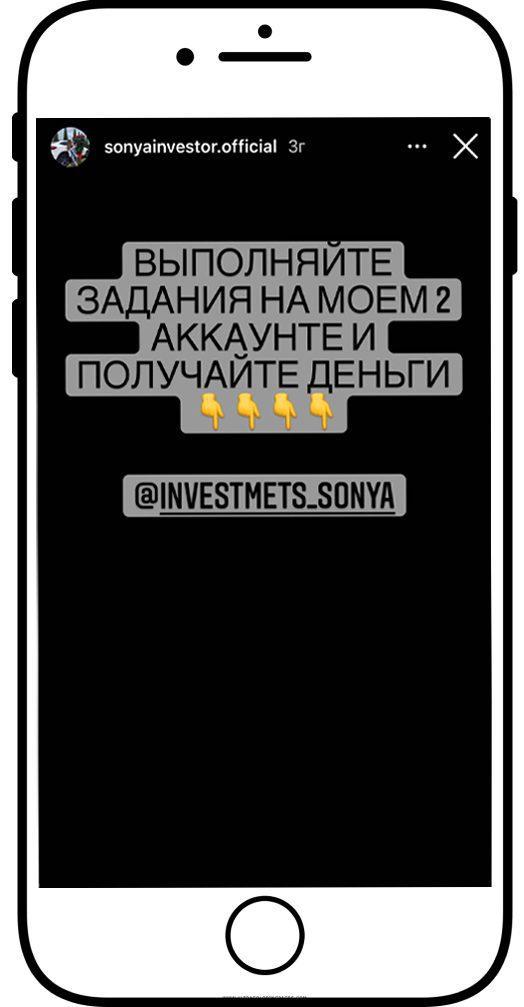 insta marafons 22 - <b>В украинском инстаграме все чаще разыгрывают подарки через giveaway.</b> Почему это опасно и при чем тут Кадыров? - Заборона