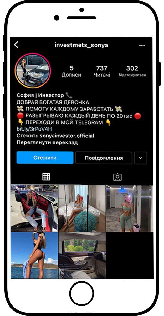 insta marafons 23 - <b>В украинском инстаграме все чаще разыгрывают подарки через giveaway.</b> Почему это опасно и при чем тут Кадыров? - Заборона