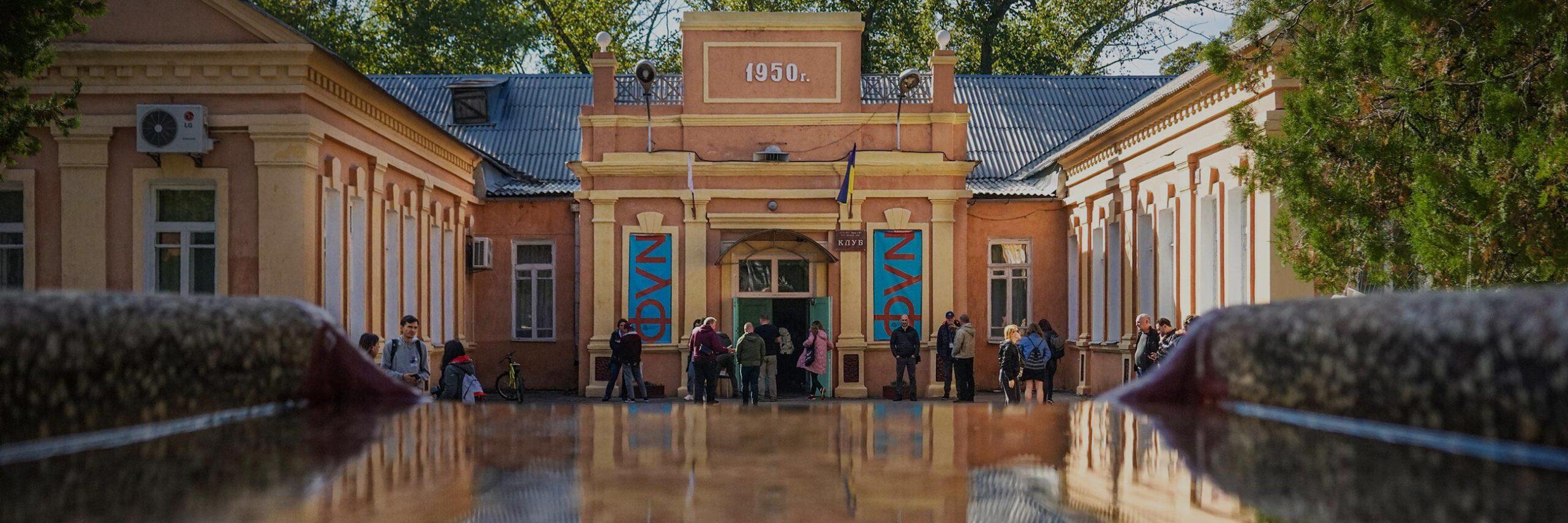 Пгт Нью-Йорк вне себя. Поселку на Донбассе вернули историческое название — и это запустило процесс перемен