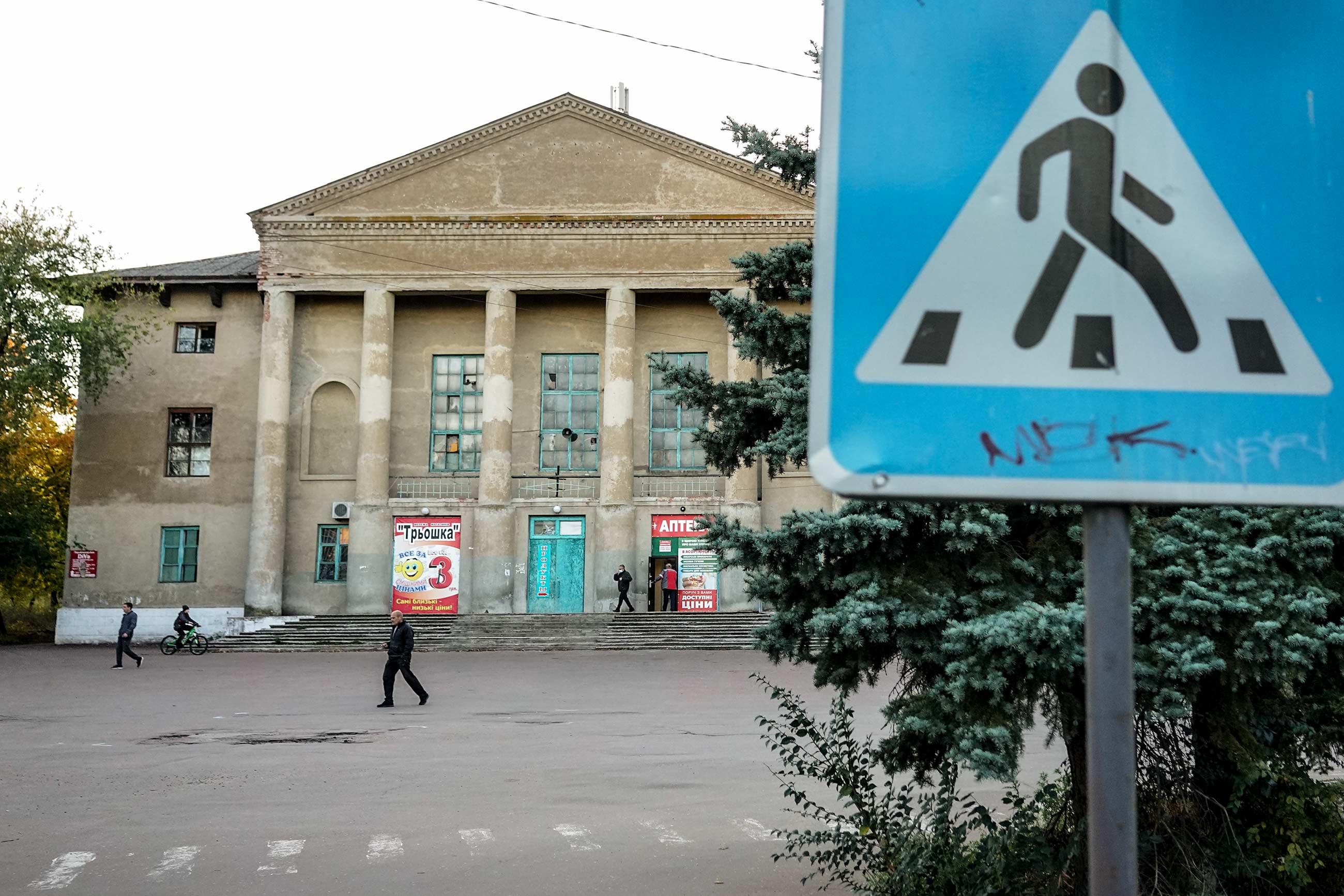 new york 0592 - <b>Смт Нью-Йорк у нестямі.</b> Селищу на Донбасі повернули історичну назву — і це запустило процес змін - Заборона