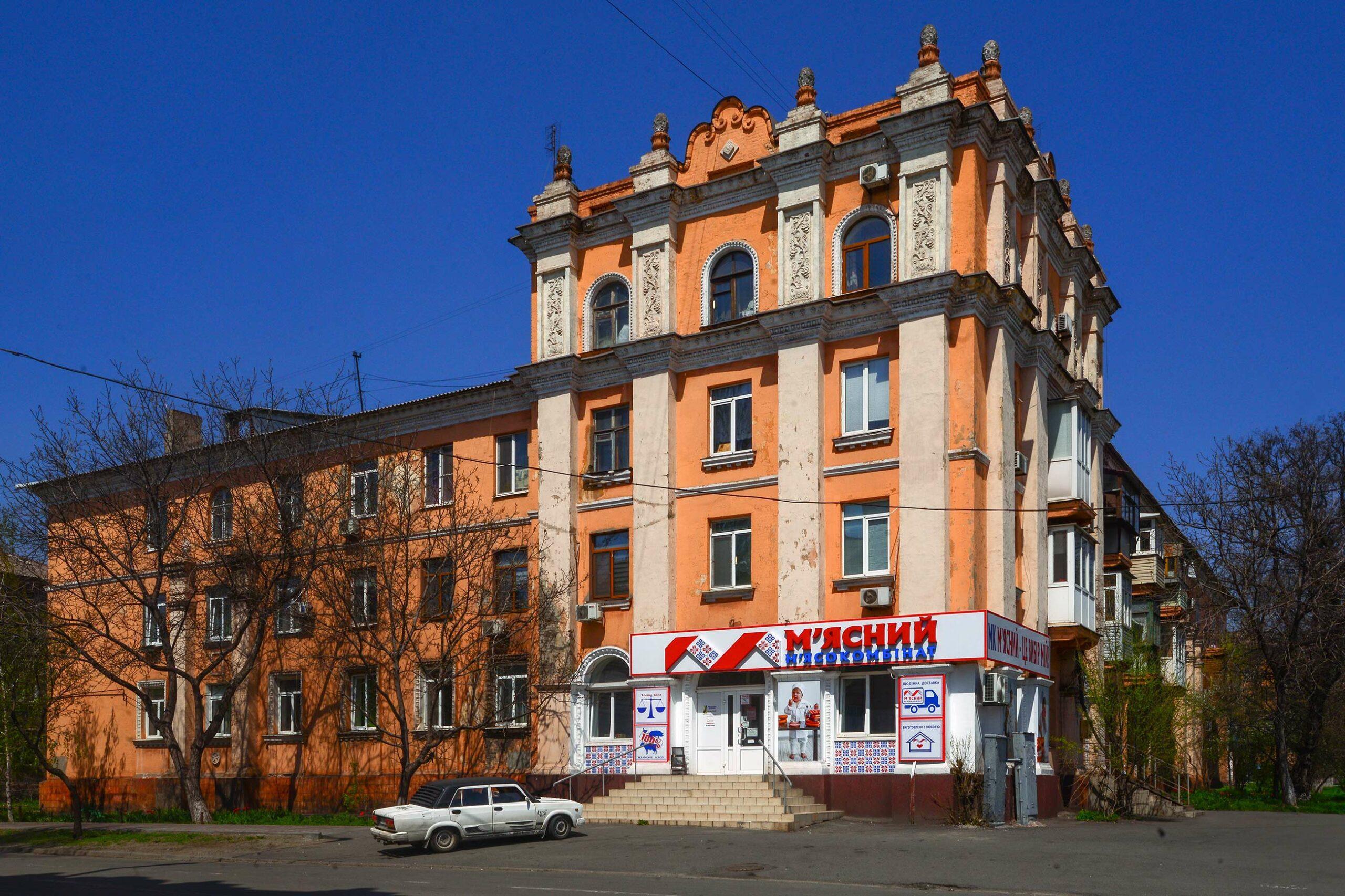 shyrochyn 09 scaled - <b>Что вы знаете об архитектуре промышленных городов? Она прекрасна.</b> Вот как выглядят самые интересные здания Мариуполя - Заборона
