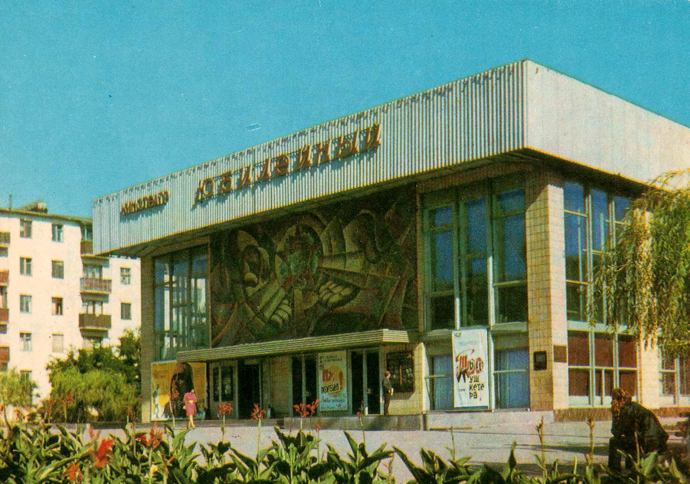 shyrochyn 19 - <b>Что вы знаете об архитектуре промышленных городов? Она прекрасна.</b> Вот как выглядят самые интересные здания Мариуполя - Заборона